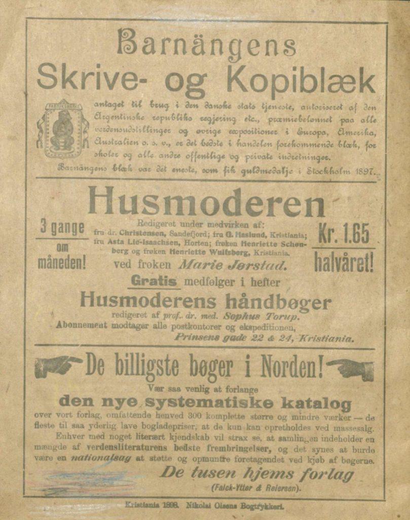 Heike & Danielsens skrivesystem. Uordnet arkiv, Sørreisa kommune. Foto: Arkiv Troms